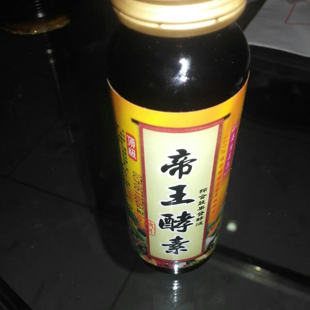 帝王酵素  ,50毫升  1瓶賣 150 元 買多瓶有打折