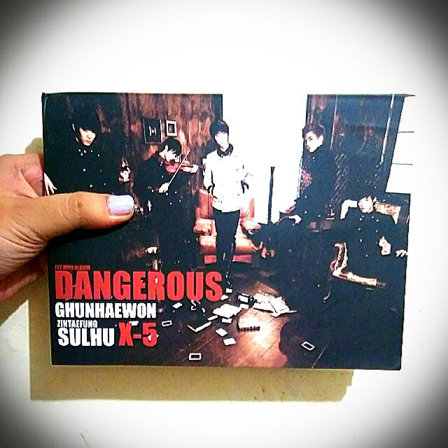 Dangerous (The 1st Mini Album) - X-5