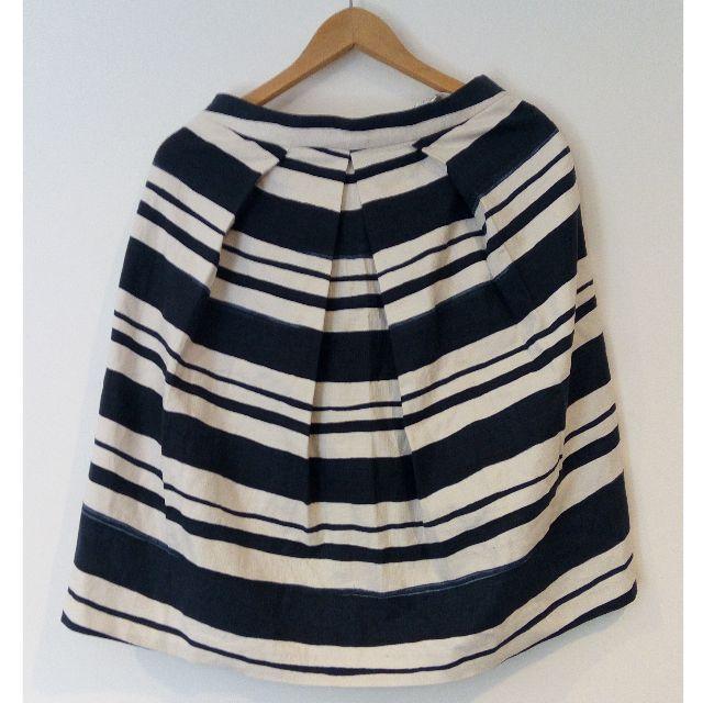 ZARA BASIC Blue & White Skirt (Brand New With Tag)
