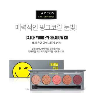 LAPCOS Catch your eye shadow kit SMILEY眼影盤