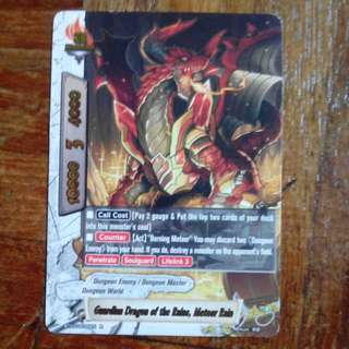 Guatdian Dragon Of The Ruins,Meteor Rain Buddyfight