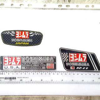 Yoshimura metallic exhaust decal