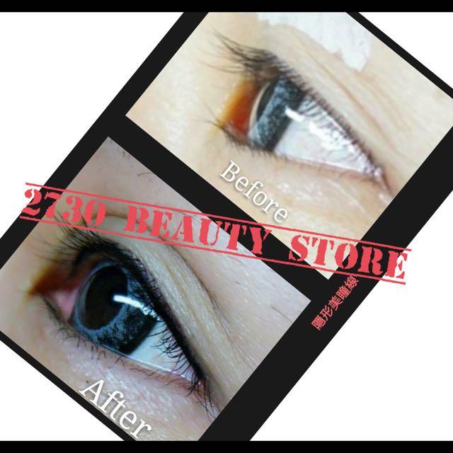 2730 韓式隱形美瞳線