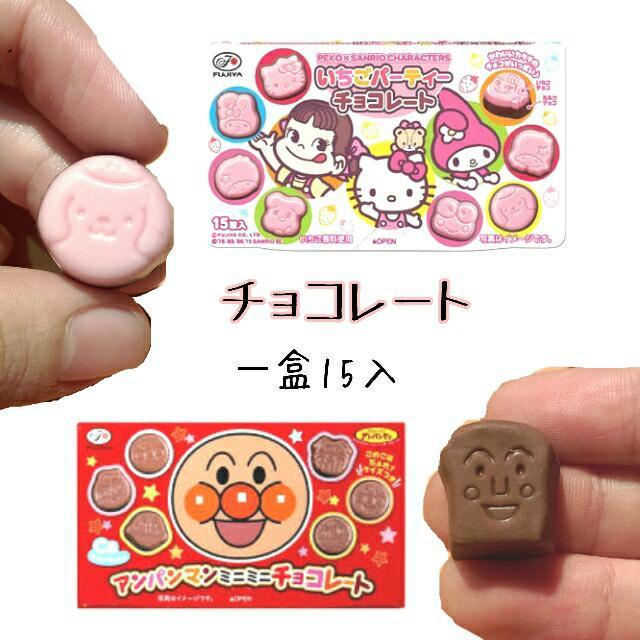 日本造型巧克力