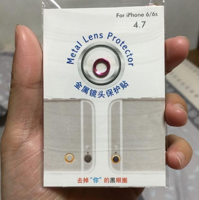 Iphone6/6s 鏡頭保護圈(粉色)