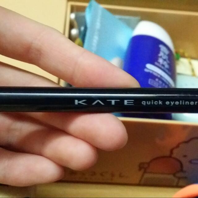 kate眼線筆