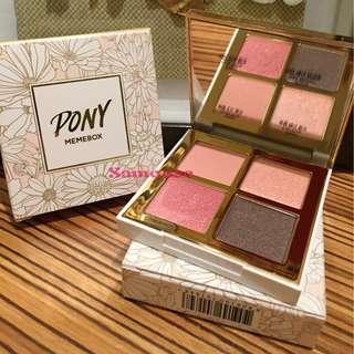 🚚 Pony 乾燥玫瑰4色眼影盤