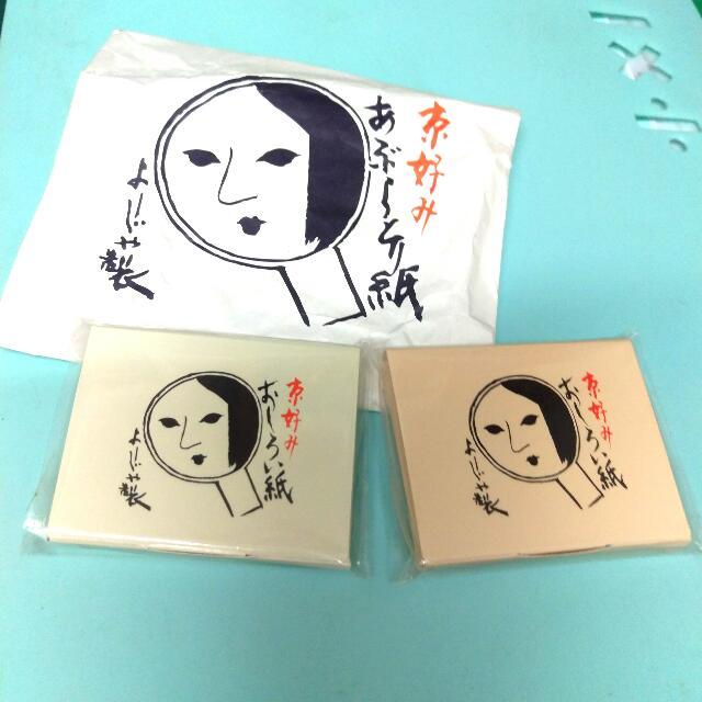 京都藝妓Yojiya香粉化妝紙      補妝專用吸油面紙(1本60張)