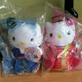 Macdonalds Hello Kitty soft toy