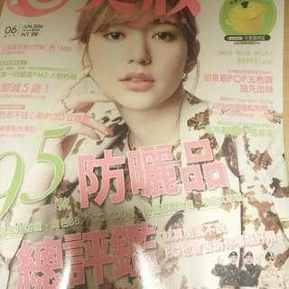 🚚 FG美妝6月雜誌