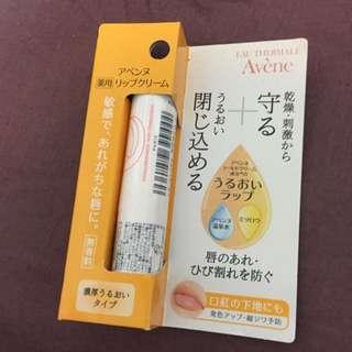 雅漾護唇膏 日本款 法國製