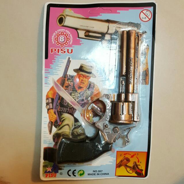 懷舊玩具 老左輪手槍 【狀態如照片】