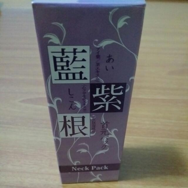 Chez moi japanese indigo plant gromwell root neck pack aging care 30g
