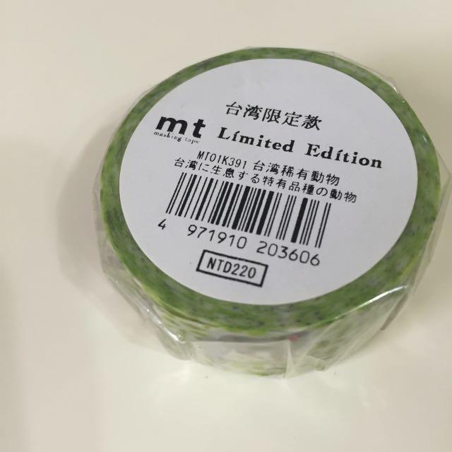 mt 台灣稀有動物 全新✨ 含運