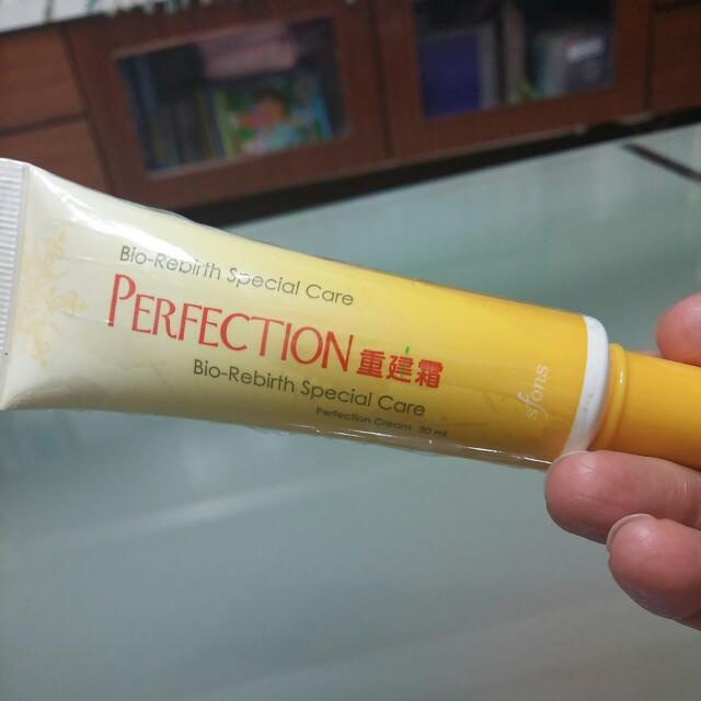 重建霜PERFECTION