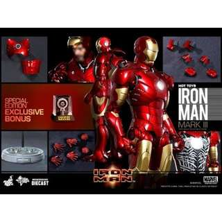 Hot Toys MMS 256 D07 [SPECIAL EDITION] - Iron Man Mark 3