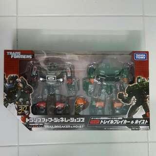 Transformers Takara Generations Grapple & Hook TG-27