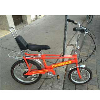 BNIB! A Very Rare Raleigh Chopper Mark III For Sale! No Longer In Production!