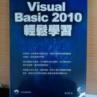 Visual Basic 2010 上奇