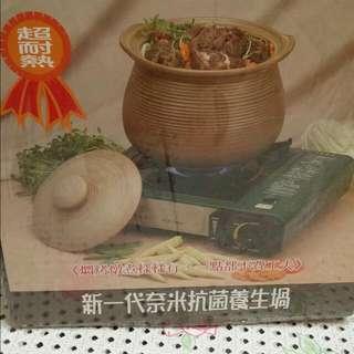 (全新)新一代奈米抗菌養生鍋