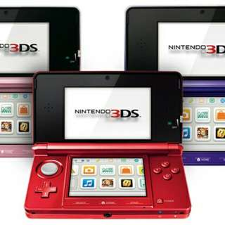 Looking For A Nintendo3DS