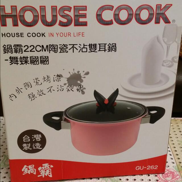 (全新)鍋霸22cm陶瓷不沾雙耳鍋