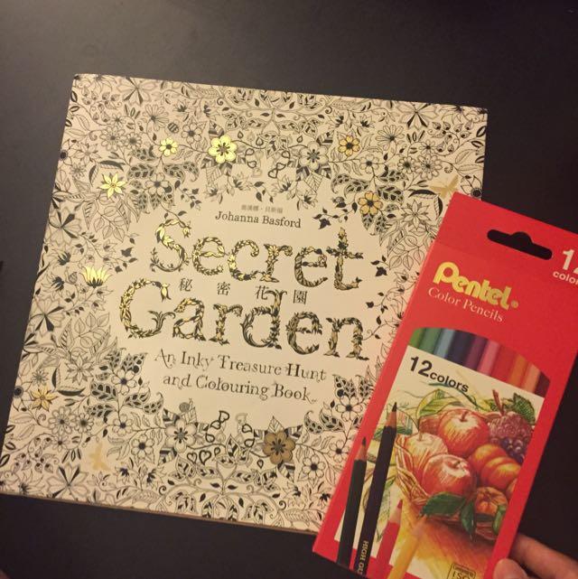 秘密花園 療癒手繪本💕附12色筆