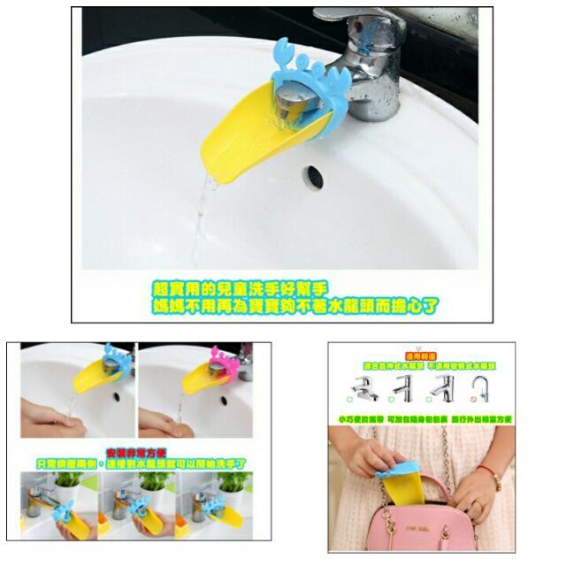 兒童水龍頭出水延長器 可愛卡通造型 導水槽 洗手器 加長水嘴輔助器 導水管