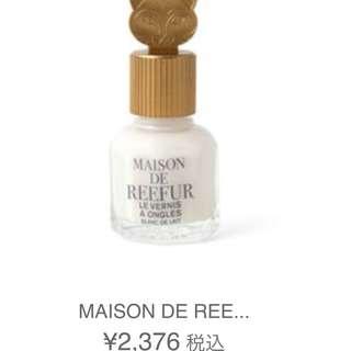 Maison De Reefur Nail polish 指甲油
