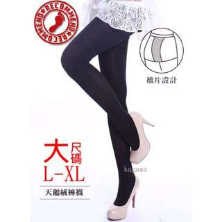 Taiwan Stockings/ Tights/ Pantyhose/ L-XL Size JUNE BATCH!! ( LAST 2 PIECES)