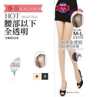 Taiwan Stockings/Pantyhose/JUNE BATCH UPDATE!