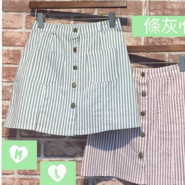 直條紋 排釦裙