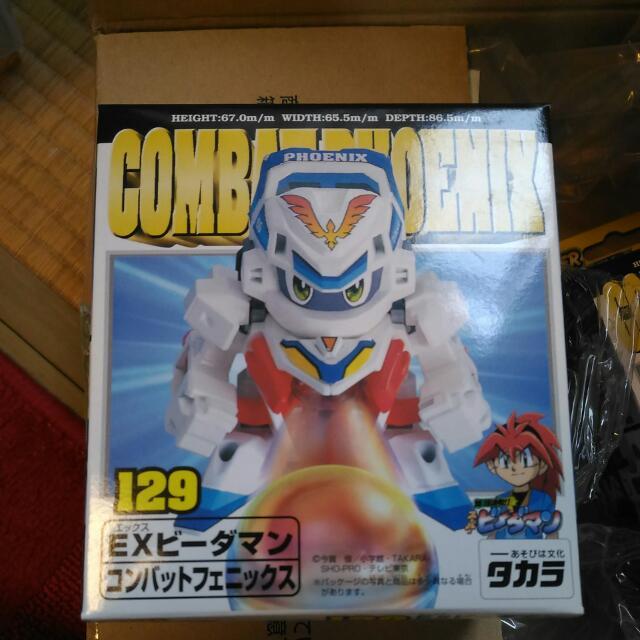 全新 日本正版 彈珠超人 鳳凰號 玩具 彈珠人