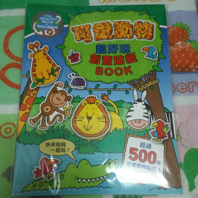 可愛動物超好玩創意貼紙BOOK