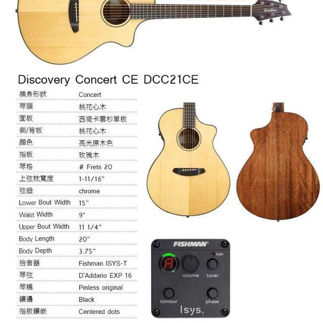 Breedlove 美國品牌手工吉他 面單板/可插電 Concert 琴身 原木色 DCC21CE