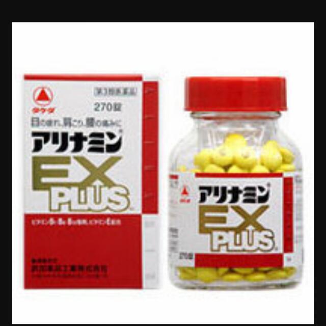 日本武田合利他命EX PLUS 強效錠  270顆(預購)