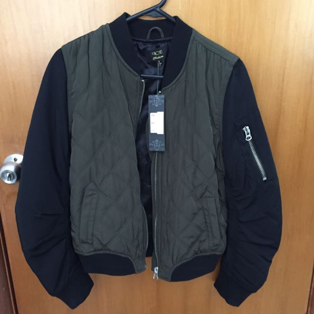 Khaki/black Puffer Jacket
