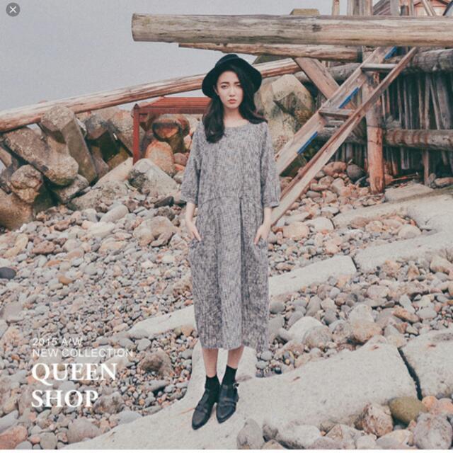 Queen shop 洋裝