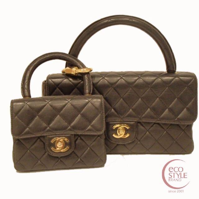 SALE Authentic CHANEL Handbag Set Black Lambskin 296-07 3.30