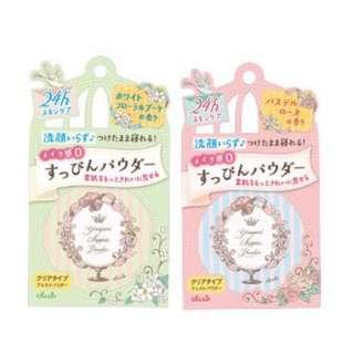 日本CLUB-玫瑰花香蜜粉/白色花香蜜粉26G 兩款任選