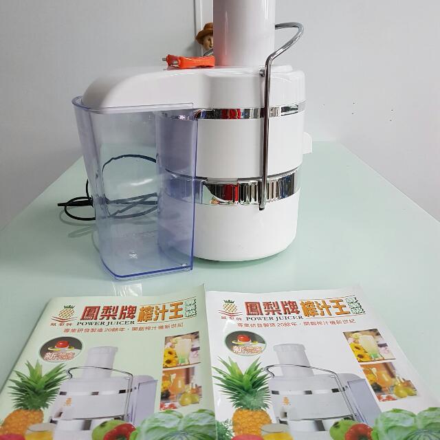 鳳梨牌榨汁機