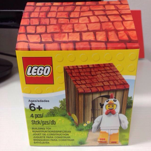 LEGO 5004468 Easter Chicken Suit Guy Minifigure