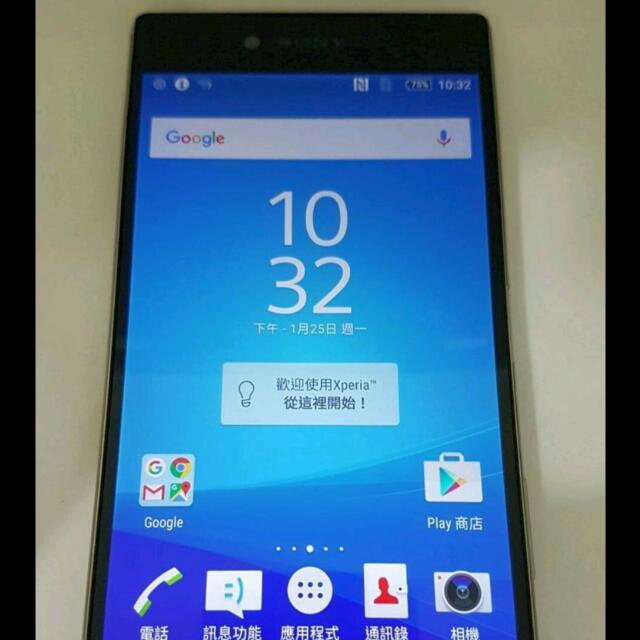 Z5 PREMIUM E6853 Xperia Sony Waterproof 4k
