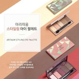 [Korea] Aritaum Styling Eye Palette - free shipping