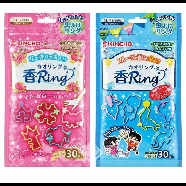 Kincho日本精油防蚊造型手環