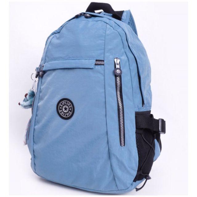 Kipling Travel Backpack
