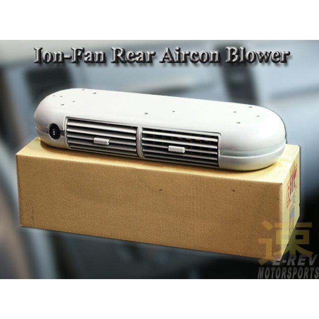 Rear Aircon Blower For MPV, SUV, Car Accessories On Carousell