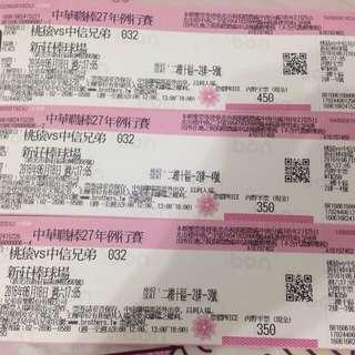 6/18新莊棒球場 桃猿對中信兄弟