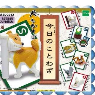 日本諺語動物 公仔 扭蛋