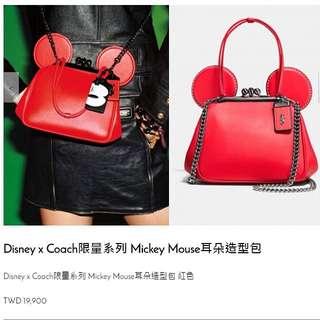 開放預購✔️ Coach x Disney 聯名限定款 迪士尼 米奇包